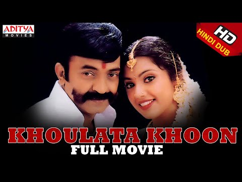 Khoulata Khoon Full Hindi Dubbed Movie |  Rajasekhar,  Meena, Gajala |Aditya Movies