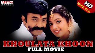 Khoulata Khoon Full Hindi Dubbed Movie |  Rajasekhar,  Meena, Gajala |Aditya Movies