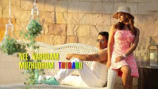Iru Mugan - Halena song lyric l Vikram, Nayanthara l Harris Jayaraj