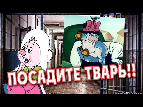 ФУНТИК.  Безнаказанный криминал