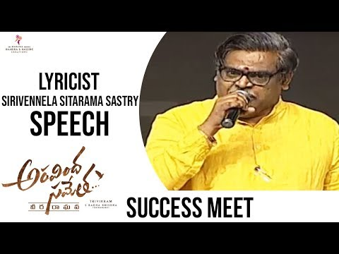 Lyricist Sirivennela Seetharama Sastry Speech @ Aravinda Sametha Success Meet