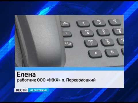 Директор переволоцкого ЖКХ прокомментировал ситуацию с зарплатами работников