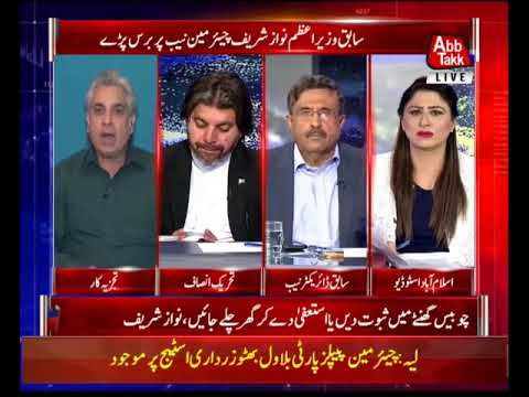 Tonight With Fereeha – 10 May 2018 - Abb takk