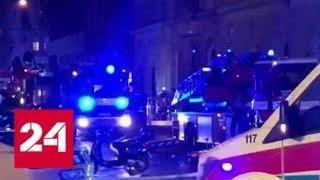 Пожар в Праге: двое погибли, сорок пострадали - Россия 24