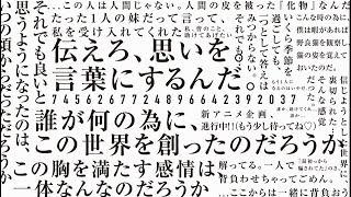【じん】カゲロウプロジェクト3rdアルバム【ティザー】 thumbnail