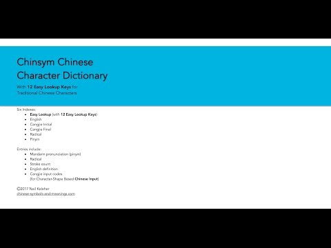 Looking Up Traditional Chinese Characters Using Easy Lookup