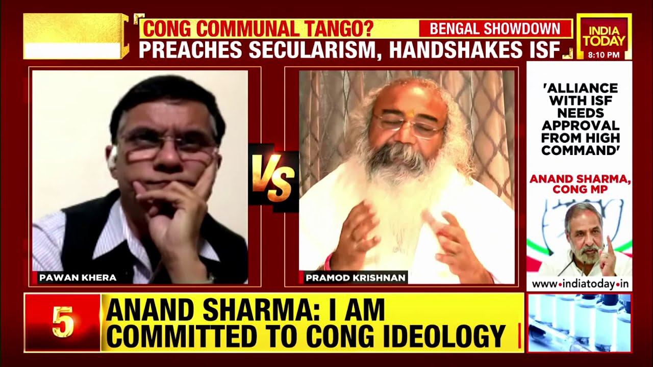 Congress Party Cannot Support Any Kind Of Fanaticism, Says Acharya Pramod Krishnam
