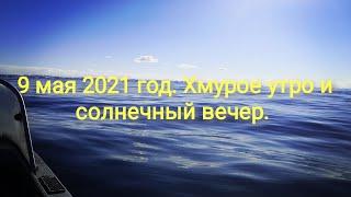 Морская рыбалка Баренцево море 9 мая 2021 год