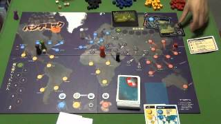 ボードゲーム、アナログゲーム、カードゲームの紹介をしていきます。 ブログ:http://yiu0609.mie1.net/ produced by 四日市インドア同盟.