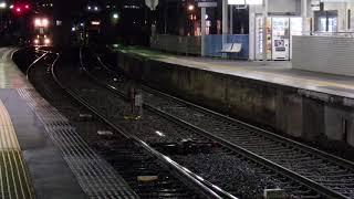 近鉄団体専用列車「楽」使用ウルトラマン列車、八木西口駅通過光景