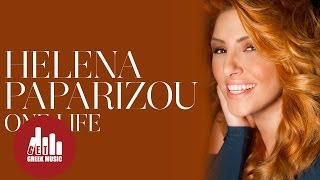 Download 4 Another 1 - Helena Paparizou MP3 song and Music Video