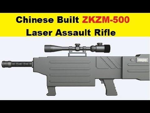 Chinese Built ZKZM-500 Laser Assault Rifle, Man Portable Laser System