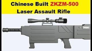 Chinese Built Zkzm-500 Laser Assault Rifle, Man Portable