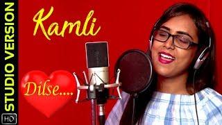 Kamli | Studio Version | Dil Se | Odia Music Album | Devitosh | Sandhyarani | Navya Jaiti