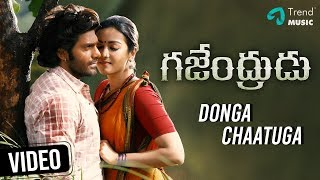 Donga Chaatuga Video Song | Gajendrudu Movie | Arya | Catherine Tresa | Yuvan Shankar Raja