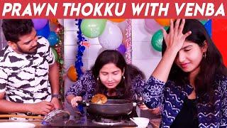 Tasty Prawn Thokku Receipe : Cooku with Venba