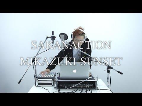 サカナクション - 三日月サンセット  Sakanaction - Mikazuki Sunset A Capella Multitrack cover
