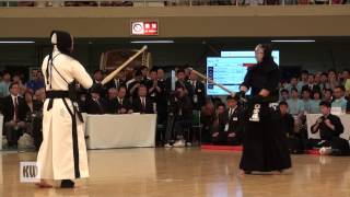 16th World Kendo Championships - Men's team — Final — match 4