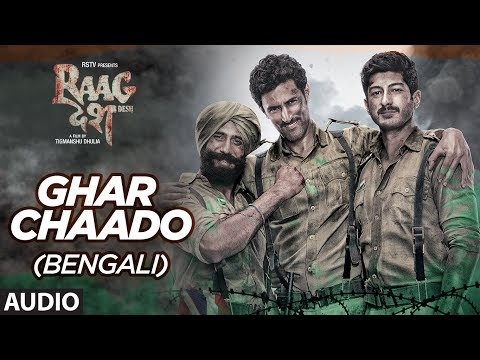 Ghar Chaado (Bengali) Full Audio Song |...