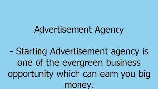 Advertisement Agency ,best small business ideas 小型企業項目 ছোট ব্যবসা প্রকল্প लघु व्यवसाय परियोजनाओं چھو
