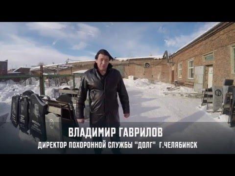 О китайском и карельском граните: Гаврилов Владимир