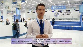 Смотреть видео Посвідка на тимчасове проживання в Україні
