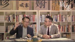 時空錯對 惡法回魂 VAMPIRE RESURRECTION - 05/09/19 「彌敦道政交所」3/3