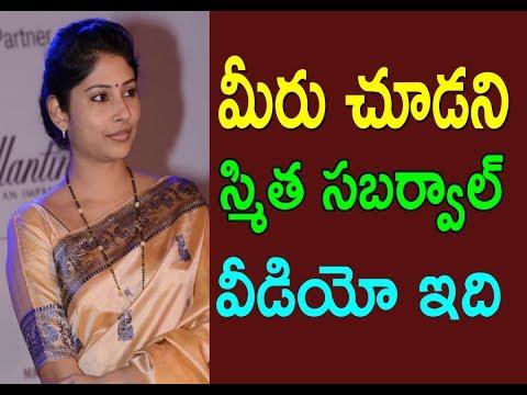 IAS Officer Smita Sabharwal Rare Video | ...