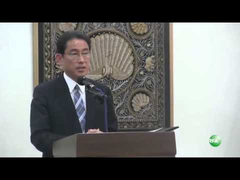 Joint Press Conference  Japan and Myanmar Foreign Ministers