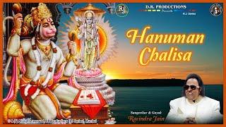 Hanuman Chalisa   Ravindra Jain   Ravindra Jain's Ram and Hanuman Bhajans