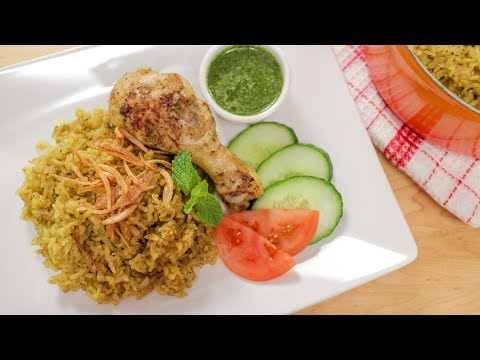 Chicken Biryani Recipe (Kao Mok Gai) ข้าวหมกไก่- Hot Thai Kitchen!