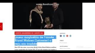 رياض محرز أفضل لاعب مغاربي Riad Mehrez receiving the Best Player Award Maghrebian by France Football