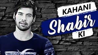 KAHANI SHABIR KI | Lifestory of Shabir Ahluwalia | Biography | TellyMasala