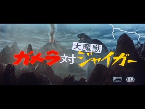 Monster Movie Reviews  - Gamera vs Jiger (1970)