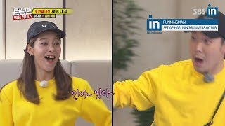 Ha Ha and Seol In Ah makes a cute couple (what about Ji Hyo?) in Runningman Ep. 388 with EngSub
