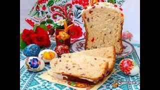 Пасхальный Кулич с вяленой клюквой в хлебопечке