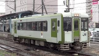 SL銀河 お見送り 北上線 快速横手行き 北上駅発車 2019-04-07
