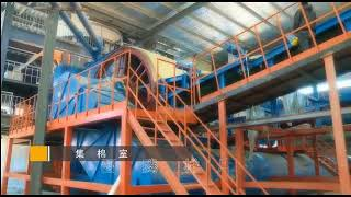 Rock wool production line (How stone wool is made)