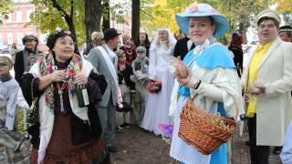 Аксаковские дни в Башкортостане
