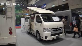 Toyota Camper - VANTECH MALLORCA 2018 キャンピングカー thumbnail