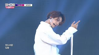 Show Champion EP.272 CROSS GENE - Touch it