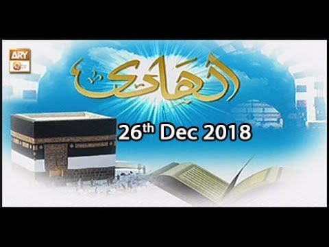 Al-Hadi - 26th December 2018 - ARY Qtv