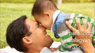 Gabay Siakol Lyrics.mp3