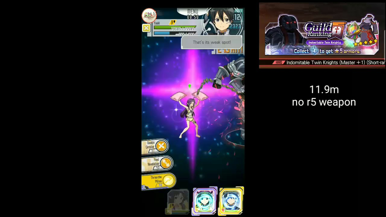 """SAO MD - Guild Competition Event """"Indomitable Twin Knights"""" Begins"""