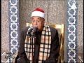 قران كريم بصوت جميل جدا جدا الشيخ محمدي بحيري عبد الفتاح - قران الجمعة يوم  20 / 12 / 2019