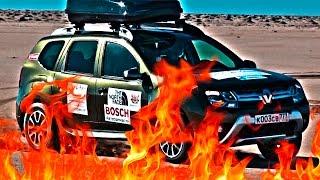 Рено Дастер Не Горит! Промежуточные Итоги Спустя 10 000 Км На Renault Duster. Африка #7