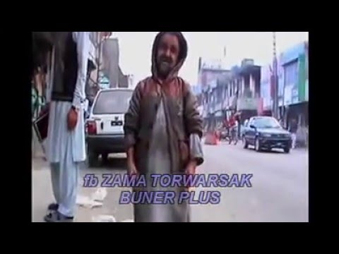 buner youtube video