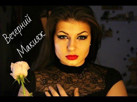 фото женщины вамп