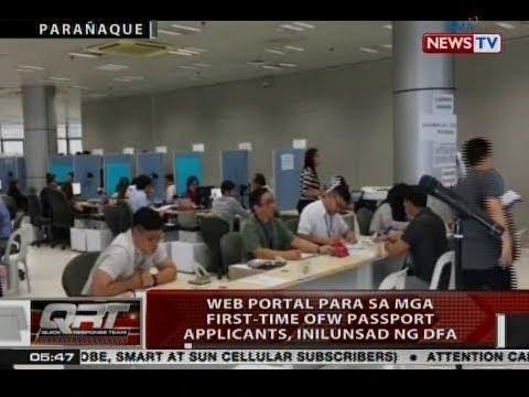 QRT: Web portal para sa mga first-time OFW passport applicants, inilunsad ng DFA