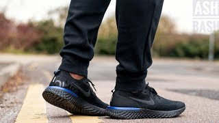 Review & On Foot | Nike Epic React Flyknit | Triple Black | Ash Bash